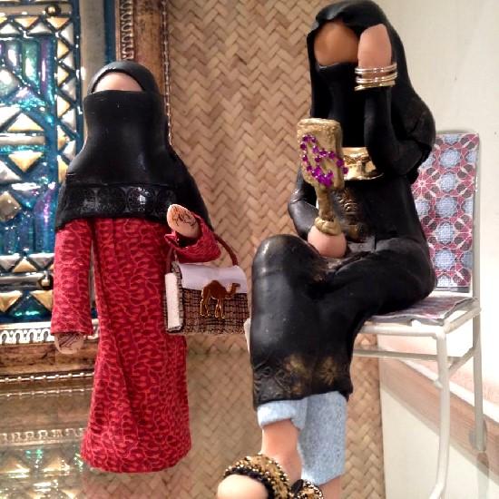 Des Saoudiennes coquettes