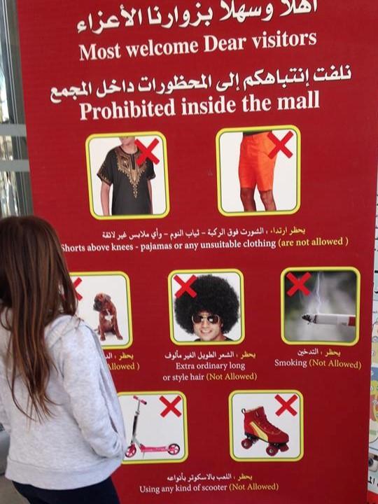 des règles particulières dans les mall en Arabie Saoudite