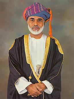 Sultan Qaboos Bin Saïd Al Saïd d'Oman